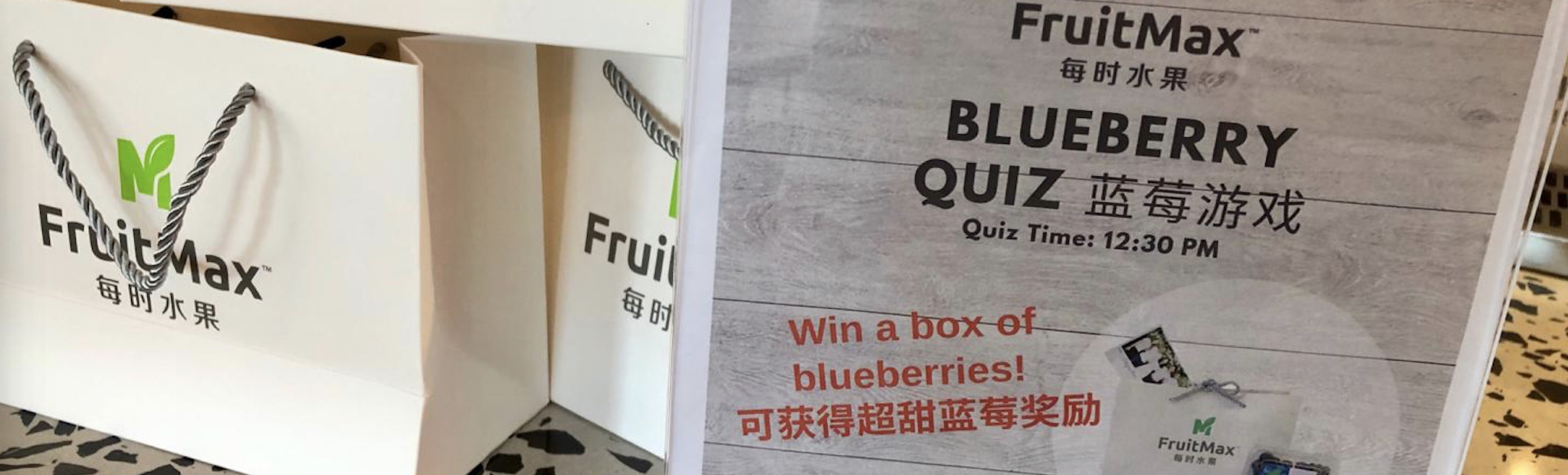 Quiz blueberries FruitMax top3