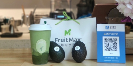 FruitMax avocado matcha 2